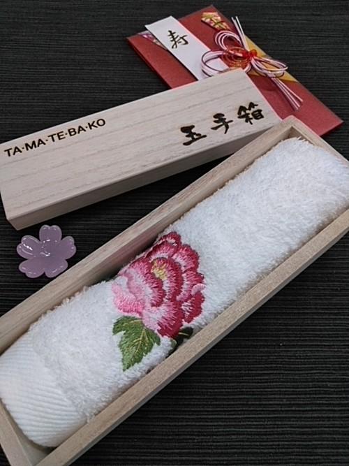 四季おしぼり<春> 牡丹