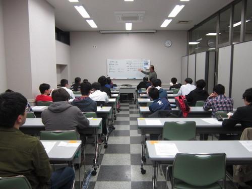 1級(物理・化学・生物・地学) 団体受検申込(5名以上)