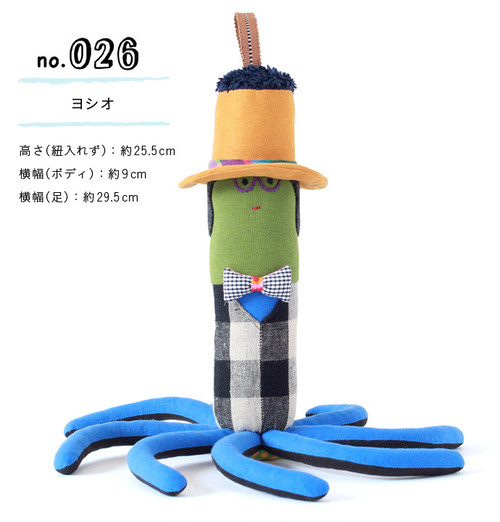 no.026 ヨシオ