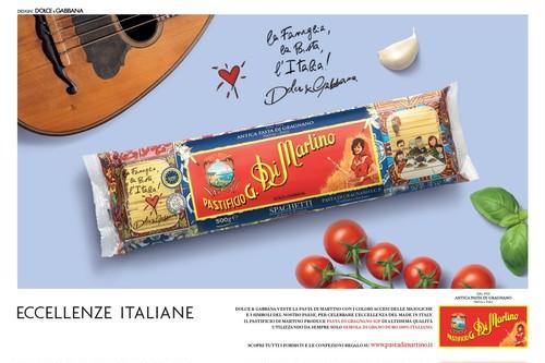 ディマルティーノ スパゲティ D&G 1.7mm 500g