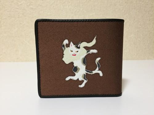 二つ折り財布「猫又」茶色