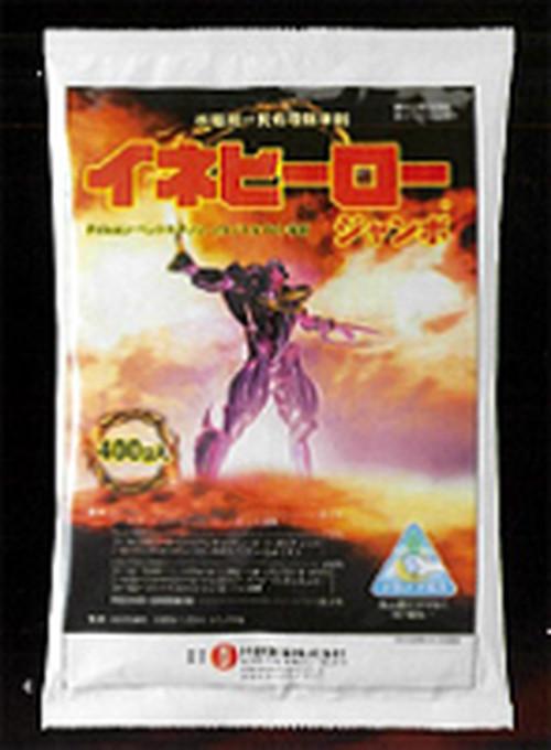 【箱】イネヒーロージャンボ 500g 20袋