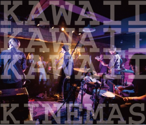 "CD""KAWAIIKAWAIIKAWAII"""