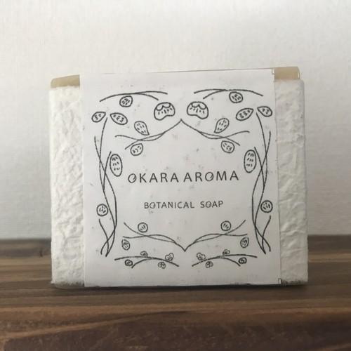 おから化粧石鹸(月桃&ローズマリーの香り)100g