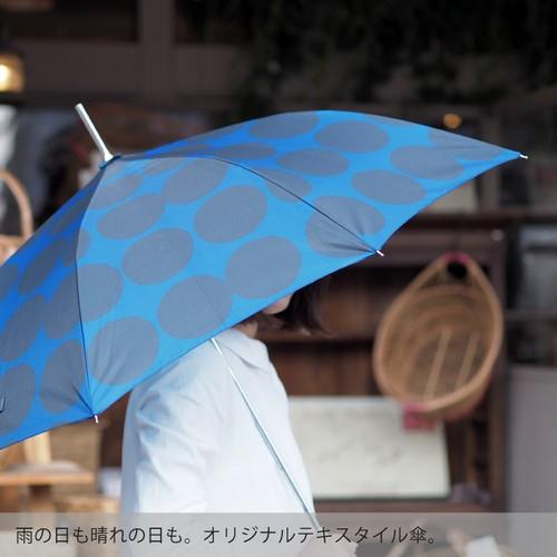 【同梱不可】晴雨兼用 傘(ロング)57080012 maison blanche (メゾンブランシュ)