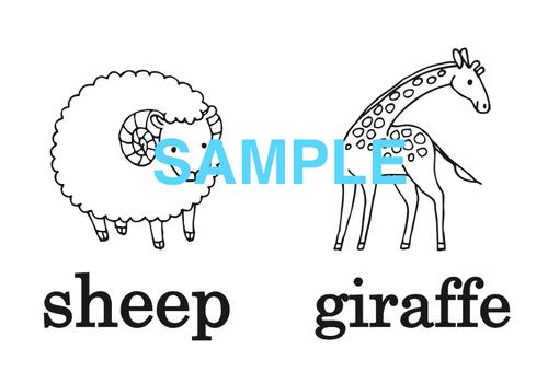 Animals (2) 絵+英単語 フラッシュカードデータ(白黒)