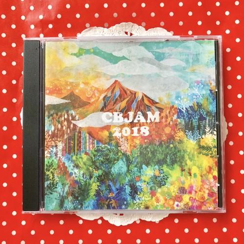 CBJAM2018 ライブCD