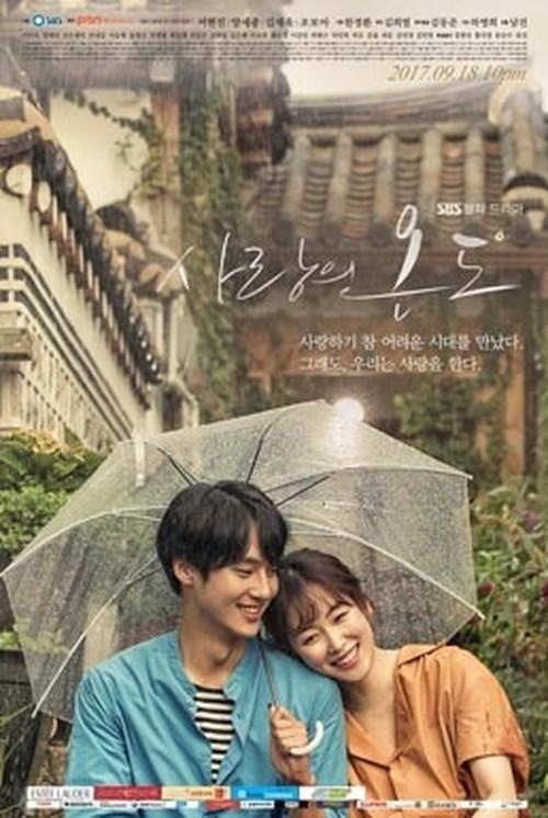 ☆韓国ドラマ☆《愛の温度》DVD版 全40話 送料無料!