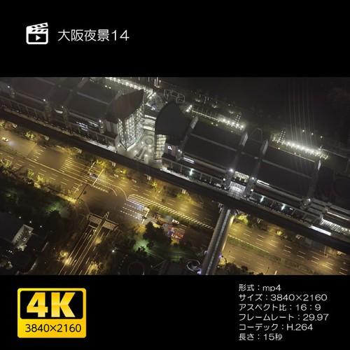 大阪夜景14