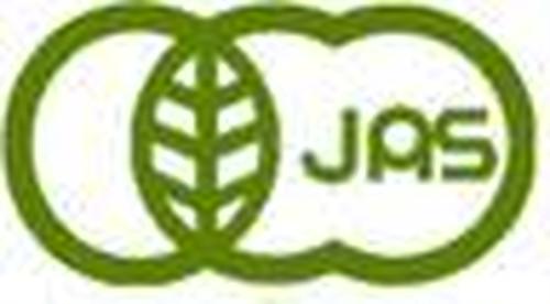 JASオーガニック認証生豆使用!無農薬栽培 ブラジル サカレマ 200g【中煎り】