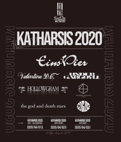 """Eins:Vier PRESENTS """"KATHARSIS 2020 EVENT TEE"""
