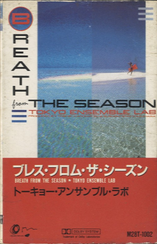 Tokyo Ensemble Lab - Breath From The Season
