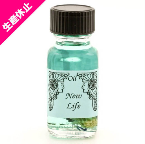 在庫限り【New Life ニューライフ】 メモリーオイル ニューライフ