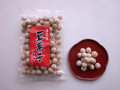 はなしまの落花生 豆菓子 (しぐれ) 200g