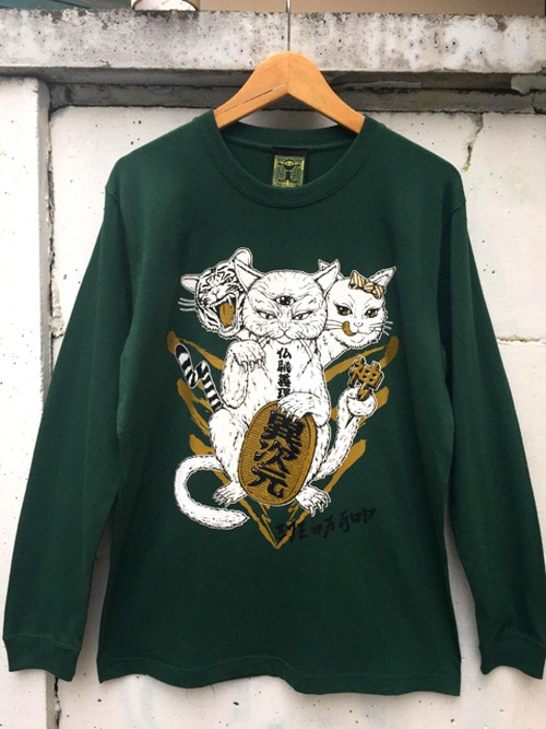 『Lucky cat』Long sleeve T-shirt Ivy Green
