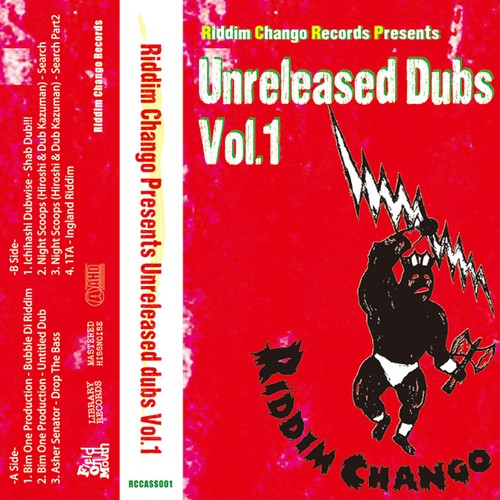 V.A. - Riddim Chango Unreleased dubs Vol.1