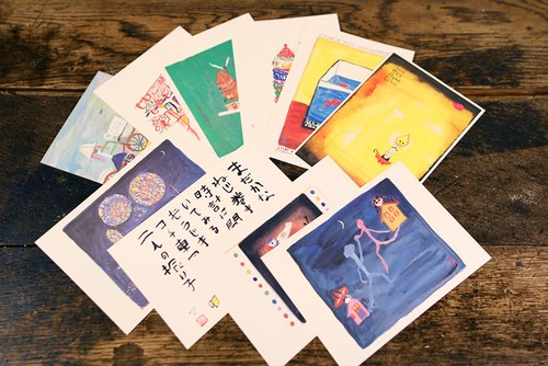 ポストカード10枚セット・荒井良二さん