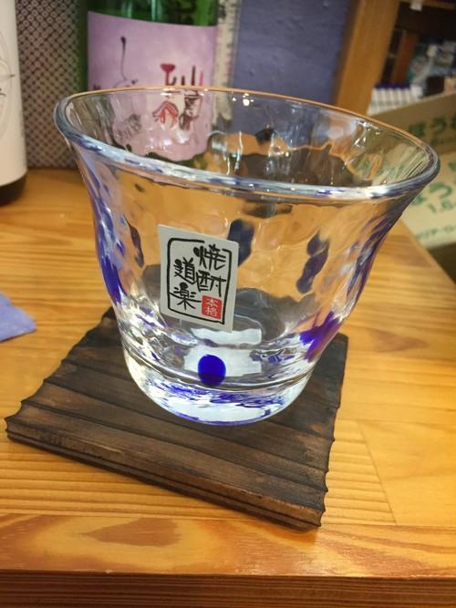 日本製『藍まぶしロックグラス 木製コースター付き』