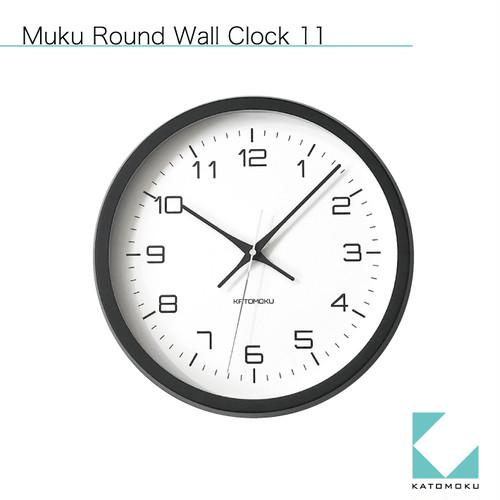 KATOMOKU muku round wall clock 11 km-94BRC 電波時計