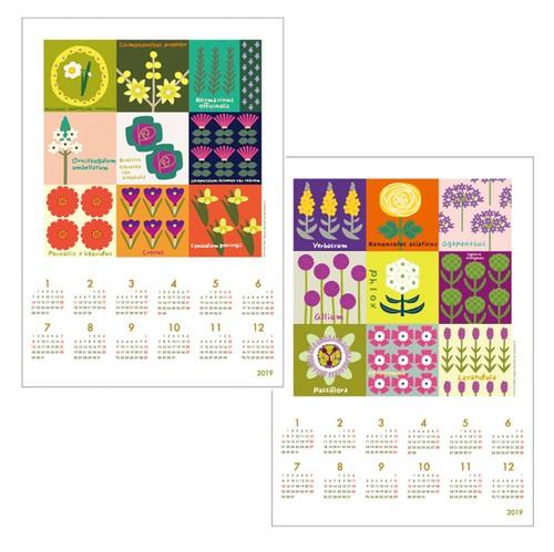 Flower366 カレンダー  2枚組