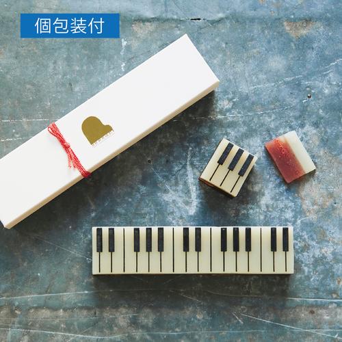 4/22(木)正午予約再開)個包装付き【季節商品】ジャズ羊羹 strawberry