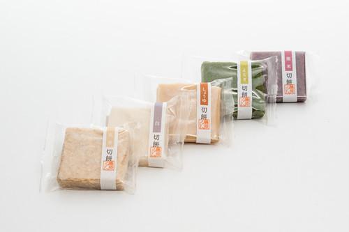 切り餅 単品(玄米)