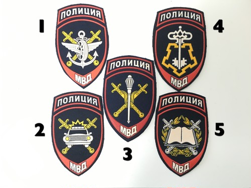 Chevron Russian police МВД patches1-5