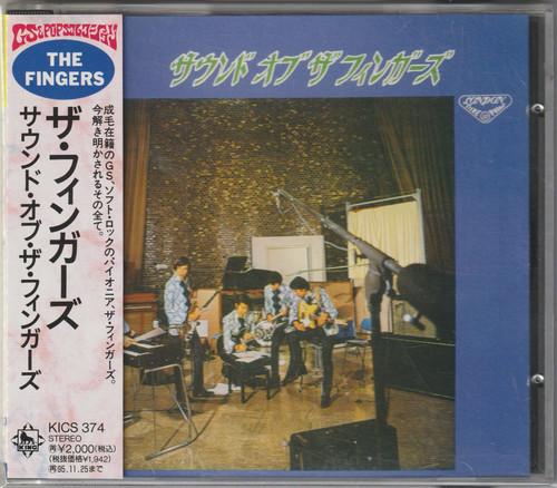 ザ・フィンガーズ / サウンド・オブ・ザ・フィンガーズ [CD/Used]