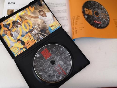 <DVD&パンフレット> 映画『スティールパンの惑星』DVD &パンフレットセット