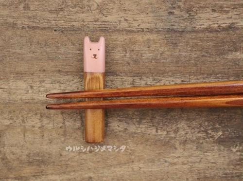 拭き漆の箸置き(うさぎ)/URUSHI CHOPSTICK REST(RABBIT)