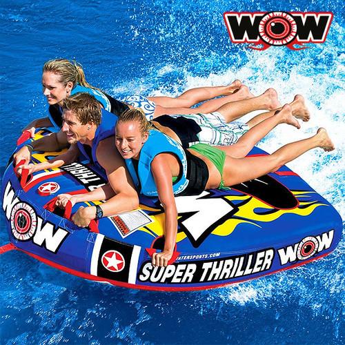 WOW(ワオ) スーパースリラー 3人乗りトーイングチューブ
