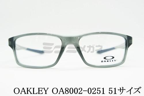 【正規品】OAKLEY(オークリー)OY8002-0249 CROSSLINK XS クロスリンクXS 49サイズ