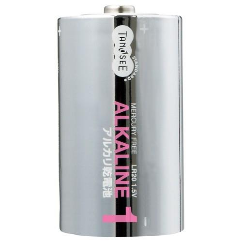 アルカリ乾電池 単1形 1パック(2本)×10パック20本