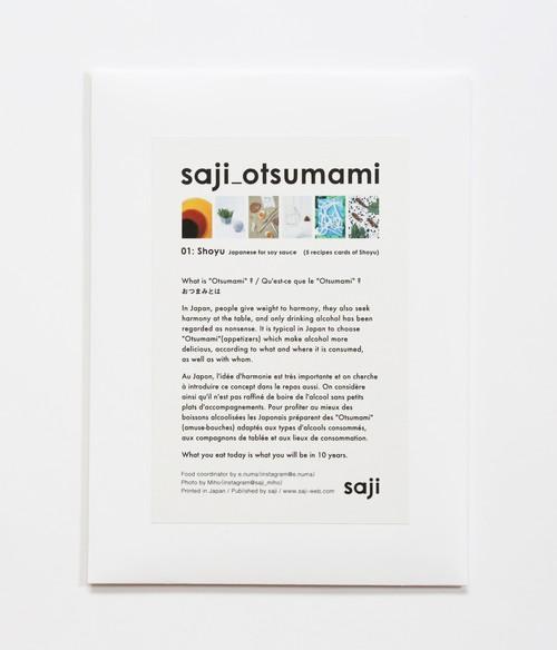 saji Otsumami < Soy sauce >