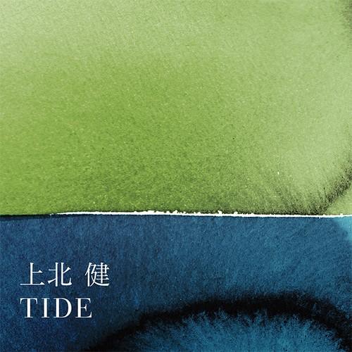 上北 健 1st mini-album「TIDE」