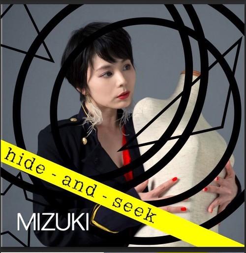 「hide-and-seek」※2ndシングルCD