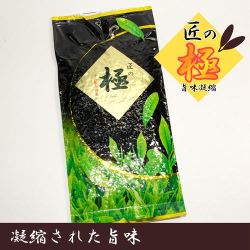 【高級茶】旨味が凝縮したお茶。