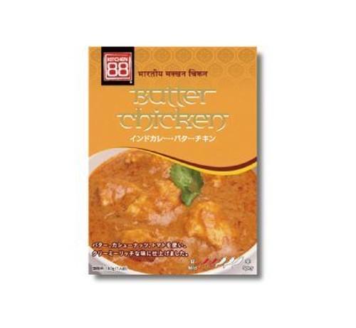 キッチン88 インドカレーバターチキン200g