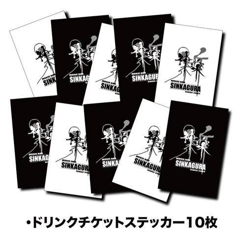 DRINK STICKER / 10枚セット