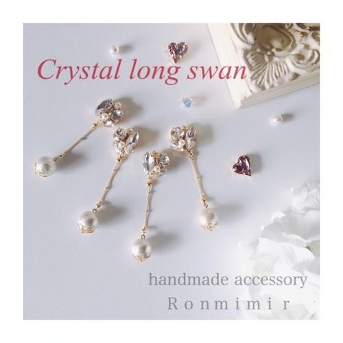 Crystal long swan