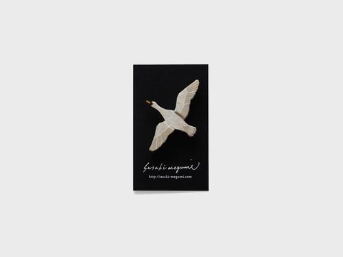 ブローチ 白鳥