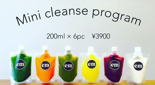 店頭受取:trial mini juice cleanse お試しミニクレンズ