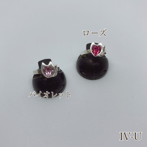 Swarovski CAT リング