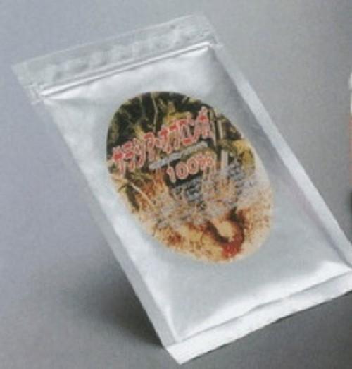 サラシアオブロンガ 粉末/お茶