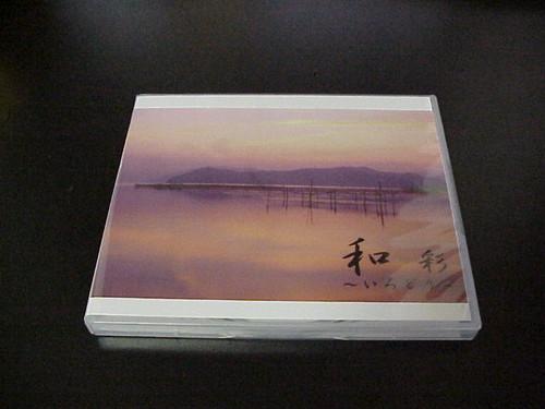 和 彩り WAVファイルダウンロード版 中北利男