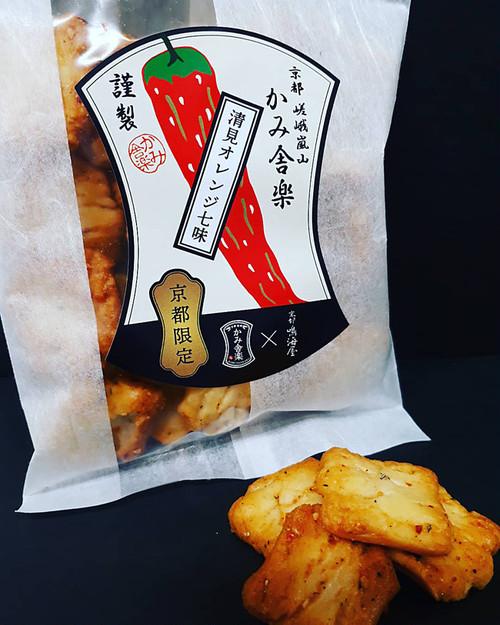 清見オレンジ七味サラダおかき 80g  2個セット【GOTOトラベル再開までの期間限定販売】