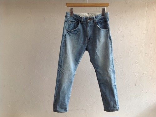 "bukht ""basic slim jean trousers ice wash"""