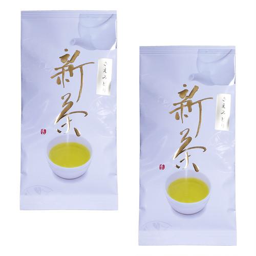 新茶 お茶 緑茶 お茶の葉 さえみどり 100g 2袋 鹿児島 小牧緑峰園