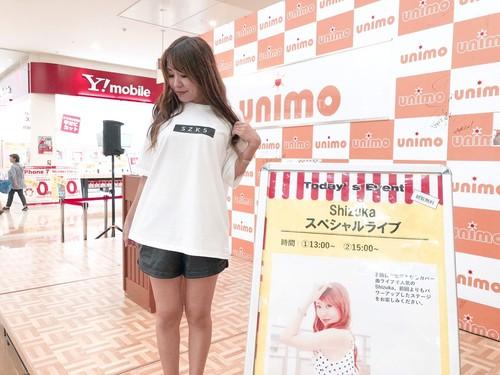 SZK5オリジナルTシャツ (オーバーサイズ)