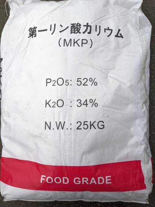 第一リン酸カリウム (1kg)
